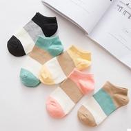 5双装韩版可爱薄款船袜