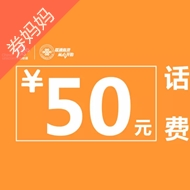 中国联通客服幸运大转盘