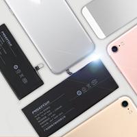 京东上线iPhone电池更换服务