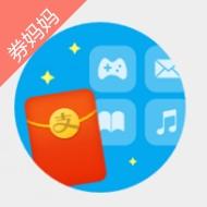 支付宝送5-10元App Store红包