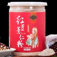 千朵堂红豆薏米粉