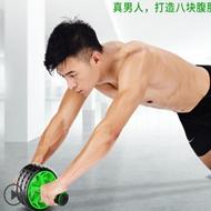 健身健腹轮