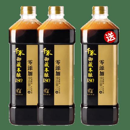 千禾陈酿窖醋3年1L*3瓶