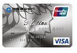 龙卡全球支付信用卡