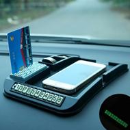 车载导航多功能手机架