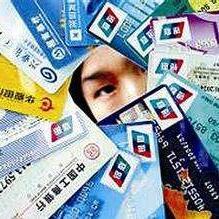 信用卡还款的几件事