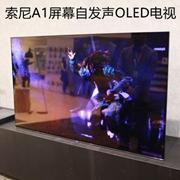 索尼电视A1最新黑科技