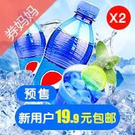 购巴厘岛进口蓝可乐430ml*2瓶