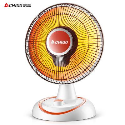 志高取暖器家用快速电暖气