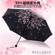 创意樱花伞折叠晴雨伞