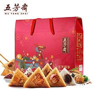 20点:五芳斋粽子礼盒装