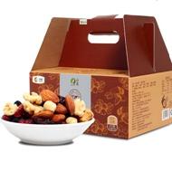 中粮每日坚果礼盒30包