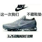 还是不承认!耐克向中国消费者道歉