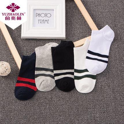 10双装俞兆林男士精梳棉短袜
