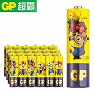 超霸小黄人版碱性电池共24粒