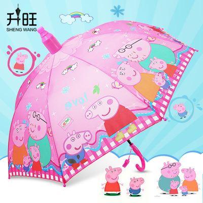 小猪佩奇卡通儿童晴雨两用伞