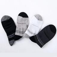 5双正品纯棉袜子