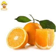 预售:赣南脐橙手剥橙子5斤装