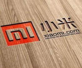 小米5s价格参数意外泄漏 骁龙821+6G+64G
