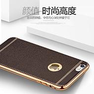 苹果iPhone/6s/6plus奢华皮手机壳