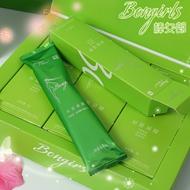 4大盒24支台湾正品棒女郎女性私处抑菌护理凝胶