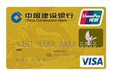 龙卡双币种信用卡