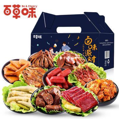 百草味旗舰店卤味零食礼包507g