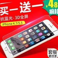 韩喜苹果手机钢化膜