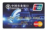 金穗悠游世界信用卡