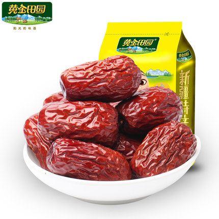 和田红枣5包共1000g