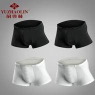 俞兆林4条装平角冰丝男士内裤