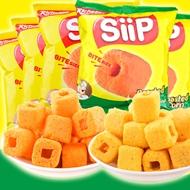 6袋印尼进口喜芝宝丽芝士SiiP奶酪玉米芝心棒