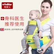 Vrbabies多功能婴儿背带腰凳