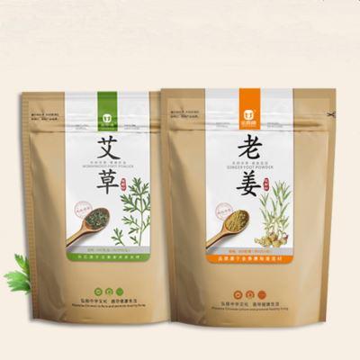 金泰康艾草+老姜泡脚包60包