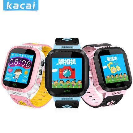 卡采儿童电话手表智能定位手机
