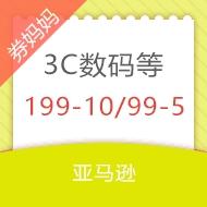 亚马逊819店庆3C数码类