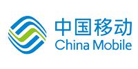 中国移动电子优惠券,移动优惠券,移动充值优惠券,中国移动电子券