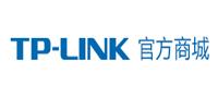 TP-LINK官方商城