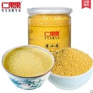 仁果果黄小米3罐共1200g