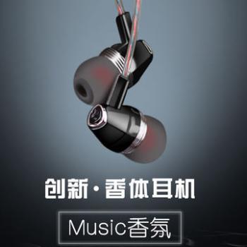 咖迪 入耳式耳机 苹果安卓手机电脑通用