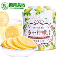 四月茶侬冻干柠檬片50g