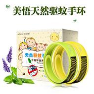 宝宝植物户外驱蚊贴防蚊手环
