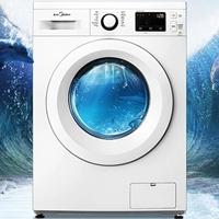 美的 8公斤 变频滚筒全自动洗衣机