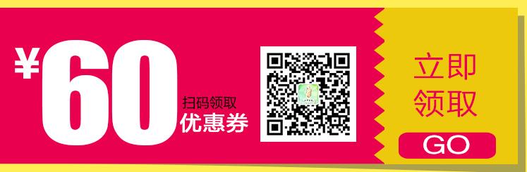 京东商城优惠券:大米专场