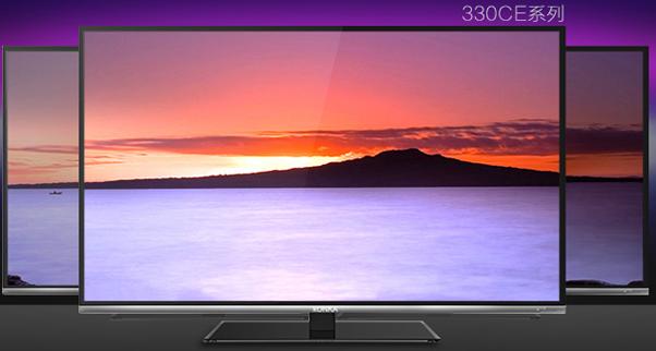 在LED背光源节能的基础上,通过节能芯片和PMS管理系统实现双重节能,比普通电视再节能52%,能耗低,损耗小。采用全格式视频解码技术,分辨率:1366*768、响应时间:3ms、亮度:600(cd/m2)、USB*2,HDMI*1。