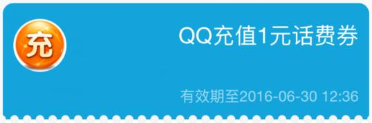 使用方法:打开手机qq-左上角头像-qq钱包-手机充值