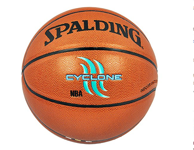 商品介绍: SPALDING生产的篮球是篮球的代言,不仅因为它制造了世界上第一颗篮球,更重要的是斯伯丁篮球只采用与高档汽车轮胎内胆材质相同的专用进口橡胶,做工严谨,保证良好的弹跳和稳定,优质的用料也使得SPALDING篮球手感更细腻。