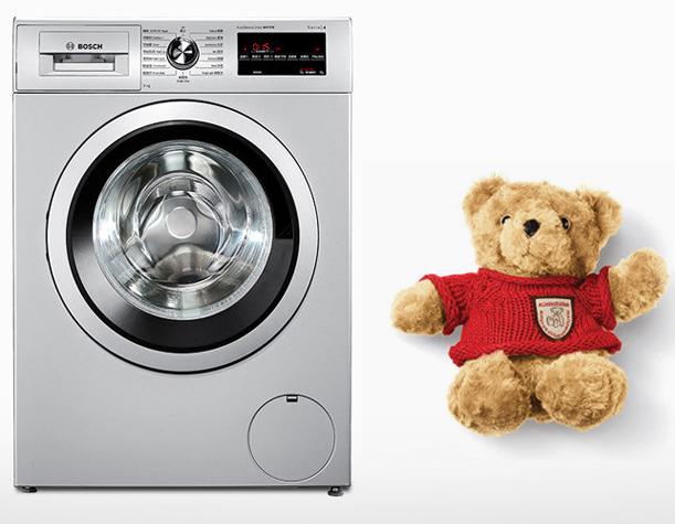 变频滚筒洗衣机