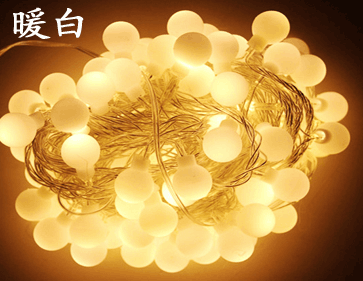 led小彩灯闪灯串灯
