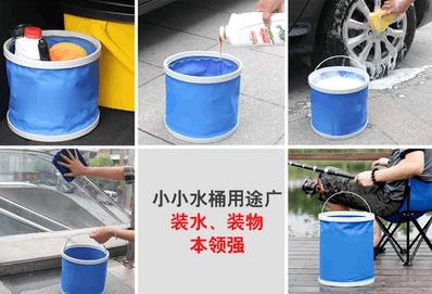 多功能折叠水桶